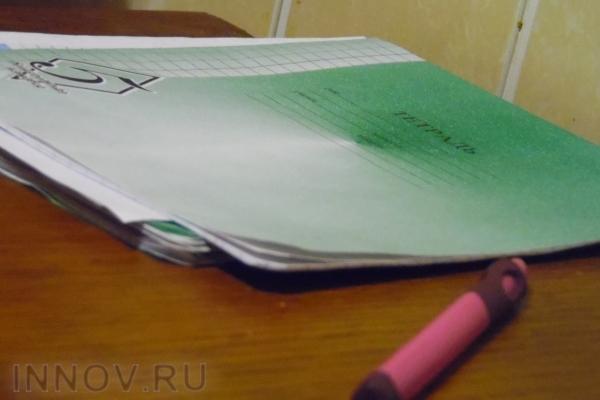 В России разрешат регистрацию в нежилых помещениях
