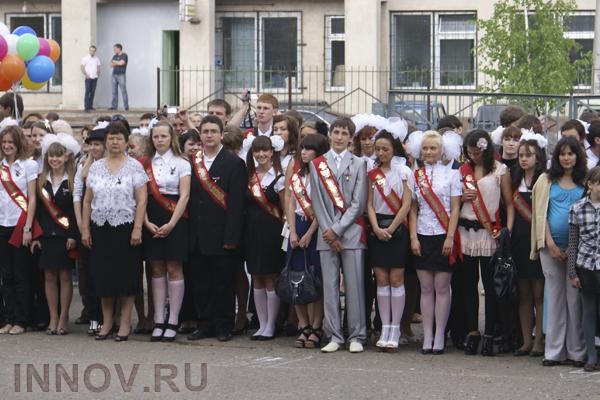 В Москве будет построена необычная школа