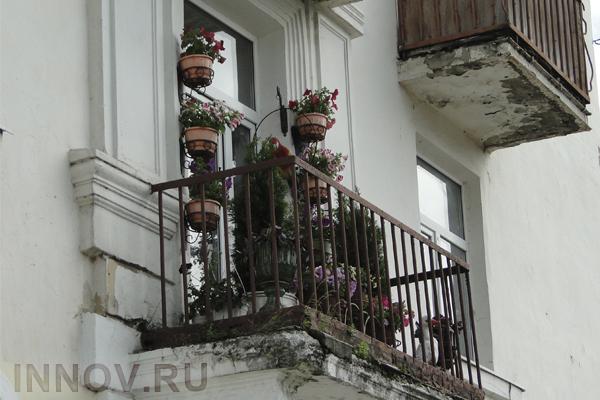 В жилом доме Екатеринбурга рухнул потолок