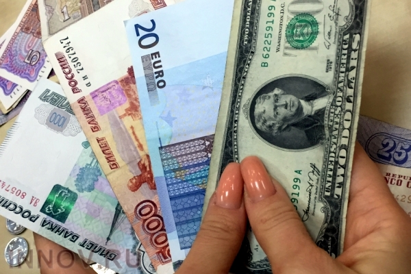Самое дорогое вторичное жилье Москвы продается за 3,6 млрд рублей