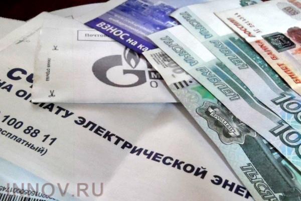 В России с 1 июля выросли тарифы на ЖКХ