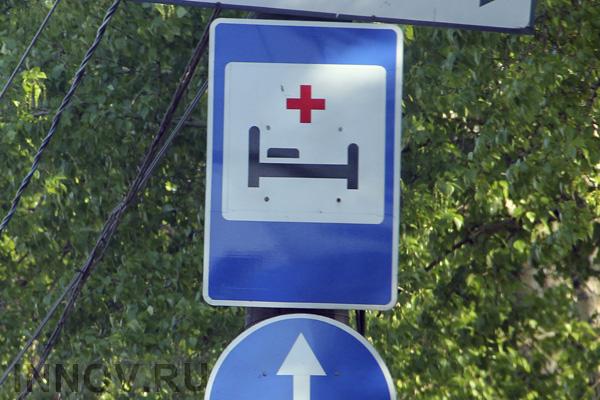Регионы РФ получат субсидии на строительство объектов здравоохранения