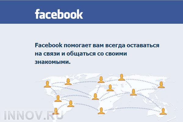 «Коварный» вирус заставил пользователей Facebook смотреть порно