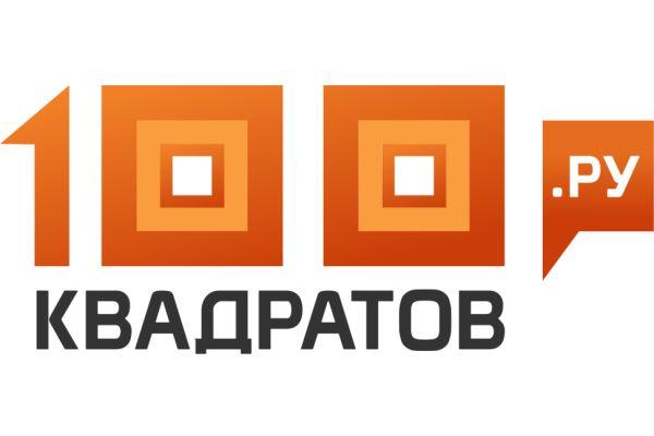 100 квадратов.ру: Самое время покупать квартиру