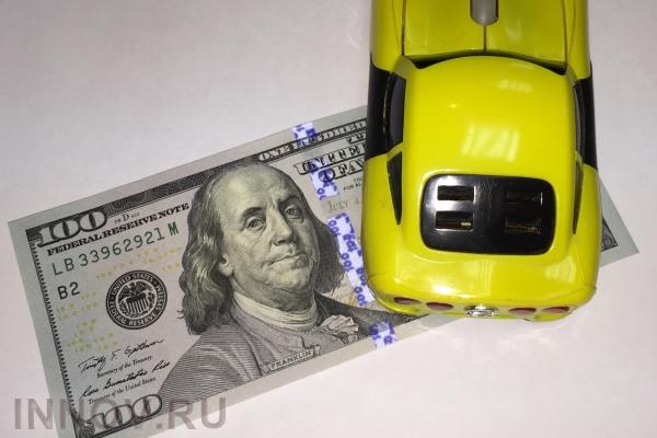 Мосгордума одобрила законопроект о снижении налогов на имущество физлиц