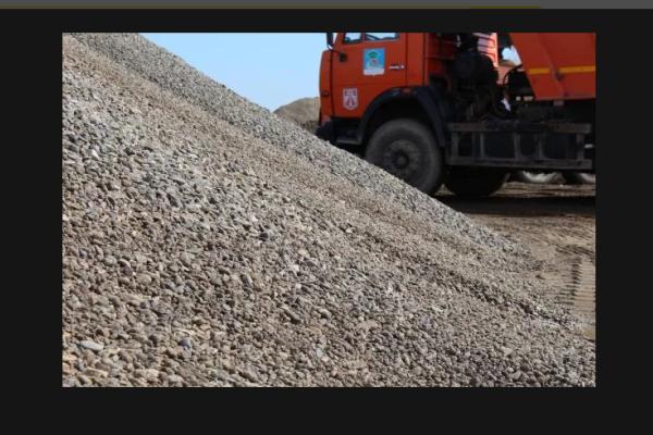 Выбираем песчано-гравийную смесь: что нужно знать об этом материале?
