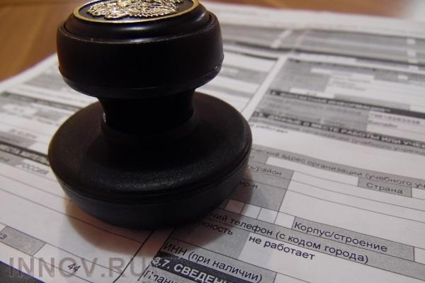 С нового года зарегистрировать жильё в РФ будет проще