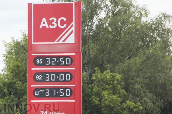 В России опять повысили акцизы на бензин