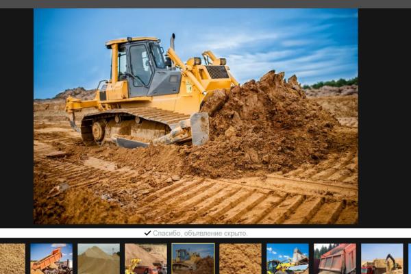 Как выбрать песок для строительных и дорожных работ