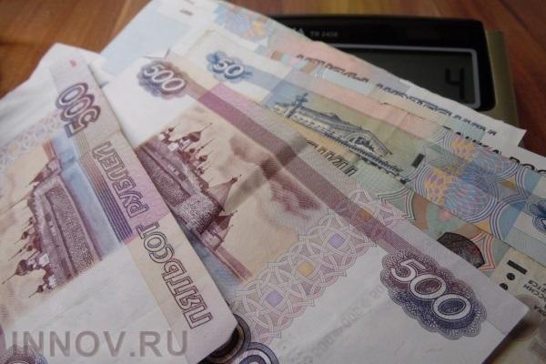 Российские ученые установили причины бедности населения РФ