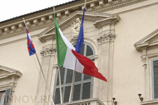 В Италии грандиозная «распродажа» недвижимости