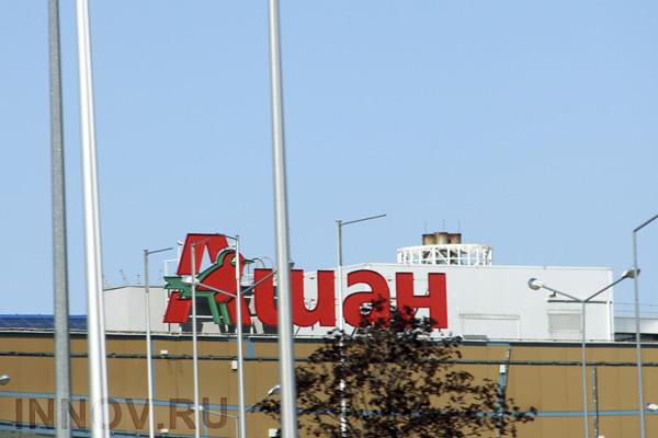 Самый большой склад «Ашан» в Европе строится в Подмосковье