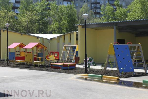 На северо-востоке Москвы появится новая школа и два детсада