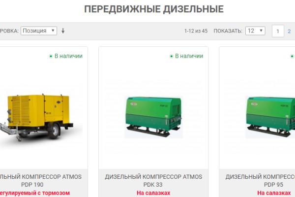Выбираем компрессоры: какой лучше – электрический или дизельный?