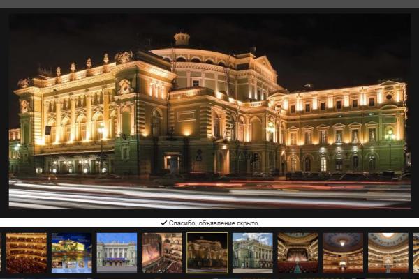 Владимир Путин обещает помочь с реставрацией исторической сцены Мариинского театра