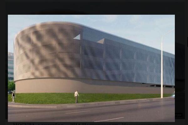 В Крылатском появится многофункциональный гаражный комплекс с оригинальной архитектурой