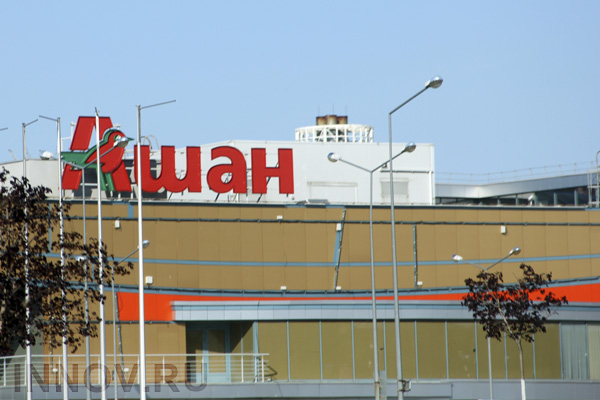 «Ашан» вложит в развитие на территории России 30 млрд рублей