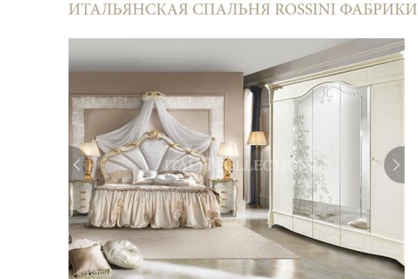 5 причин оформить дом в скандинавском стиле: рассказывает салон Ital-Moscow