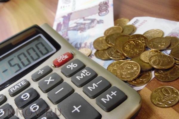 Ипотечная ставка в России вышла на пятилетний минимум