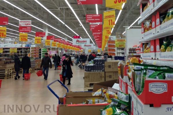 Ввод торговых центров в России снизился почти на треть