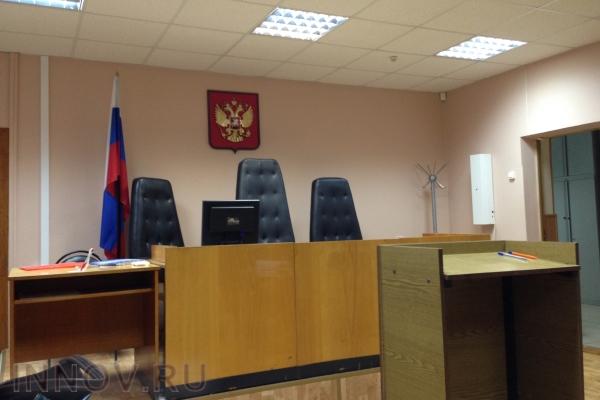 В России первую управляющую компанию в ЖКХ лишили лицензии по суду