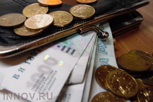 Россиян защитят от некорректного начисления платы за