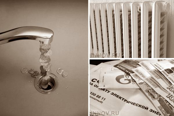 Минстрой намерен сделать энергосервисы доступнее для жильцов