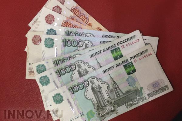 Задолженность по ипотеке в России выросла на 10,9%