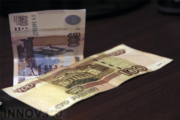 В России сборы за оформление ипотеки уменьшат на треть