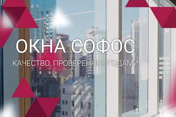 Остекление балконов и лоджий: какой вариант выбрать