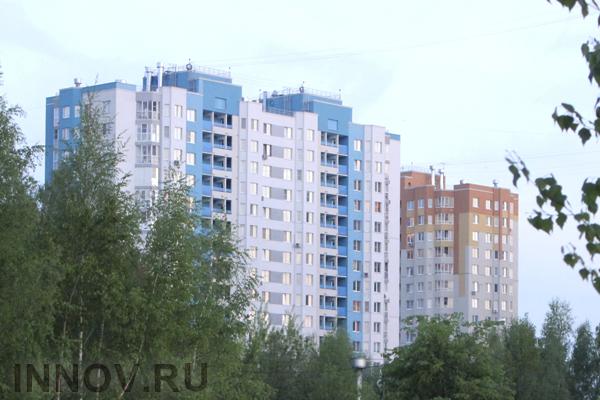 Во многих городах РФ жильё серьёзно дорожает