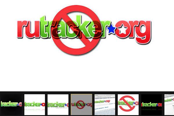 RuTracker опять доступен в России