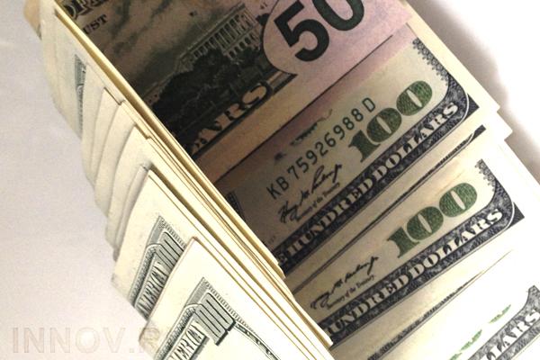 Поместье Рокфеллера продано за 33 миллиона долларов