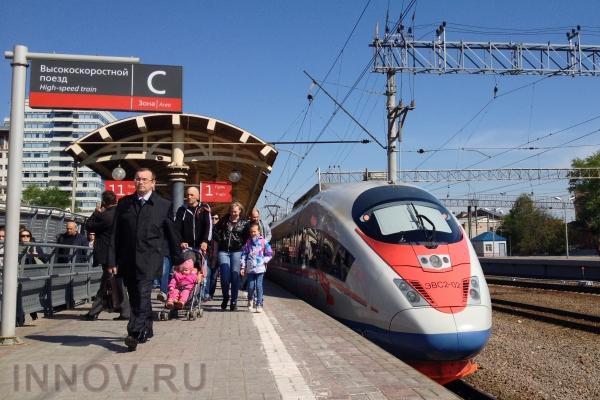 Строительство ВСМ «Москва-Казань» начнется в 2017 году
