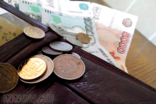 Всех российских пенсионеров могут освободить от уплаты взносов на капремонт
