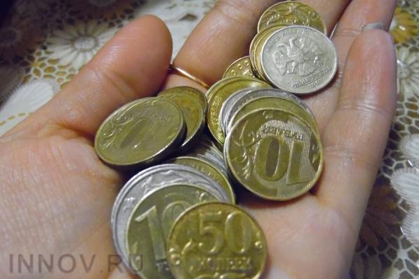 В России значительно увеличилось число бедных