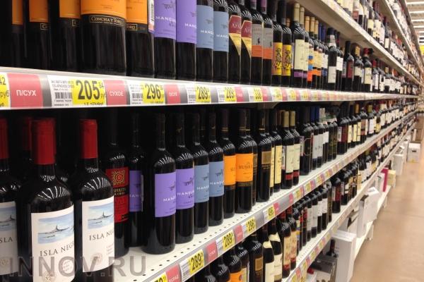 Многие российские магазины не смогут торговать алкоголем