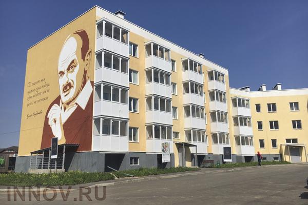 В проекте «Томилино» ввели в эксплуатацию дом №1А