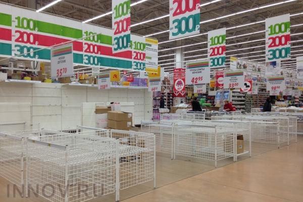 В Сергиевом Посаде открыт первый гипермаркет «Карусель» нового формата
