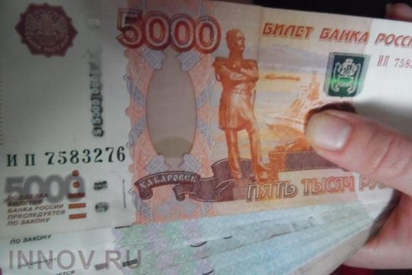Россияне смогут выбрать дизайн новых банкнот
