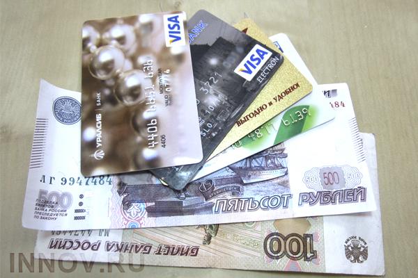 Эксперты назвали лидеров ипотечного рынка России