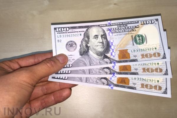 Роспотребнадзор пересмотрел своё отношение к валютной ипотеке