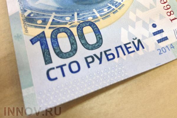 В России снизилась общая задолженность по зарплате