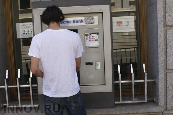 Минстрой: почти каждый третий ипотечный кредит в России погашается досрочно