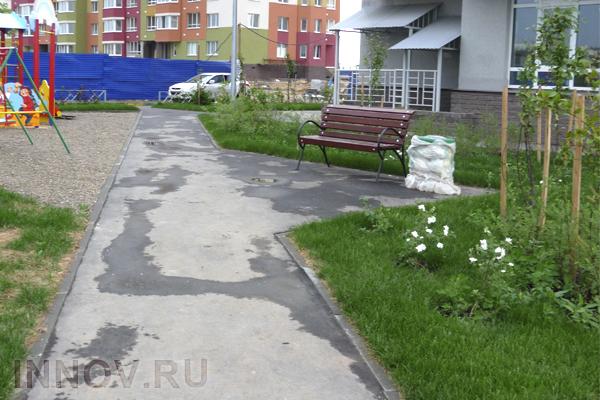 Россияне будут благоустраивать дворы на субботниках