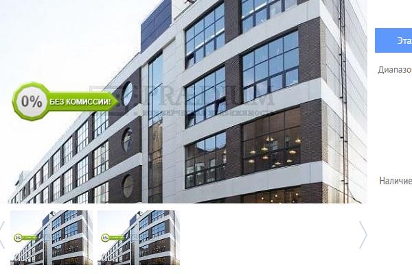 Какие преимущества даёт аренда офиса в бизнес-центрах