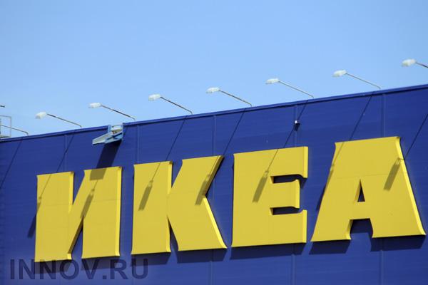 IKEA инвестирует в крупное предприятие в Новгородской области