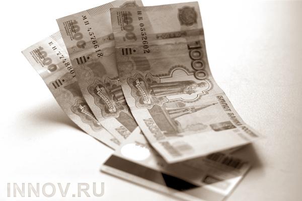 Страхование жилья от ЧС обойдется в тысячу рублей в год