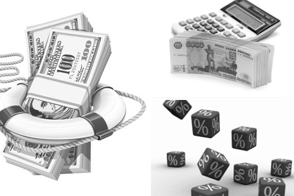 Какой кредит является наиболее выгодным?