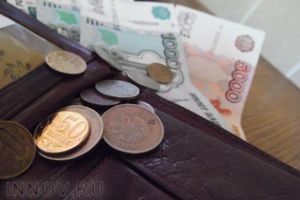 Россияне рассказали, сколько им надо денег для «нормальной жизни»